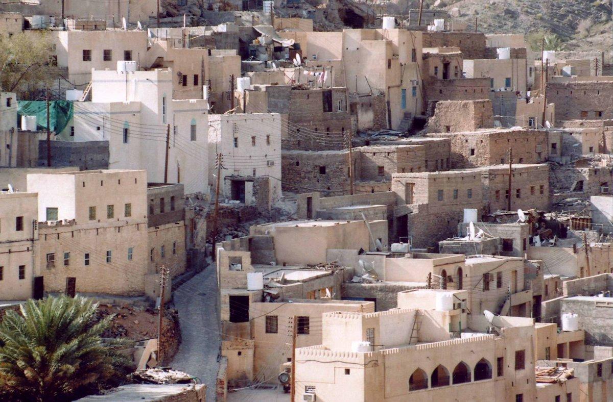 Bilad Seet Oman